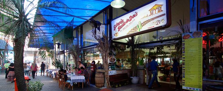 Fachada e entrada do Restaurante em São Cristóvão